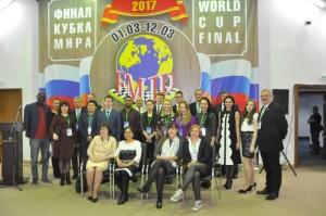 FMJD_FinalWorldCup_2017_1