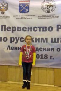 Иванова-ПР64-2018